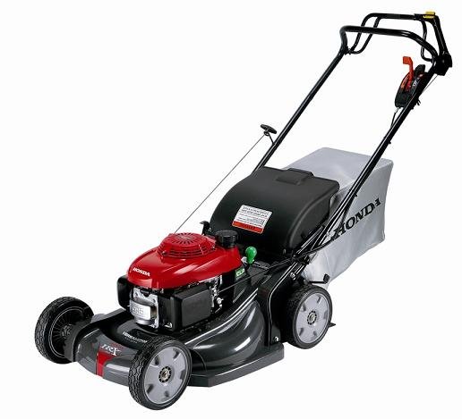Honda push lawn mower